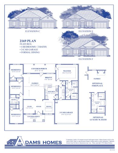 2169 Plan at Bryerstone in Angier North Carolina by Adams Homes RDU