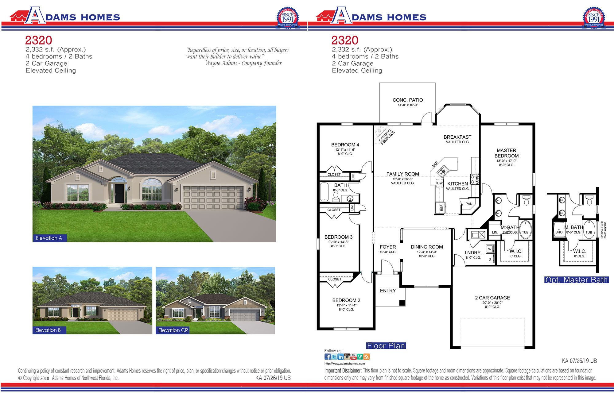 Adams Homes Hba Tampa New Home Plans In Hudson Fl Newhomesource