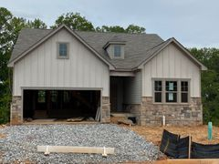 5355 Coltman Drive (Darlington)