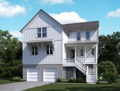 1493 Menhaden Lane Homesite 85 (Porcher)
