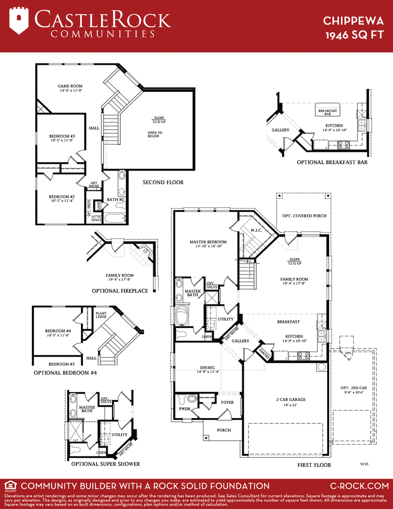 Chippewa Floor Plan