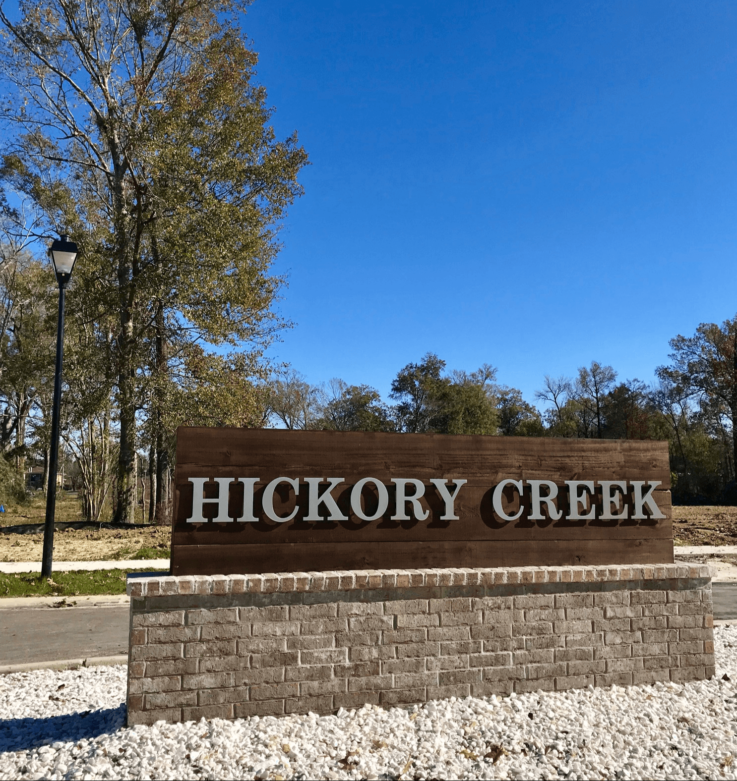 Hickory Creek In Baton Rouge, LA :: New Homes By DSLD