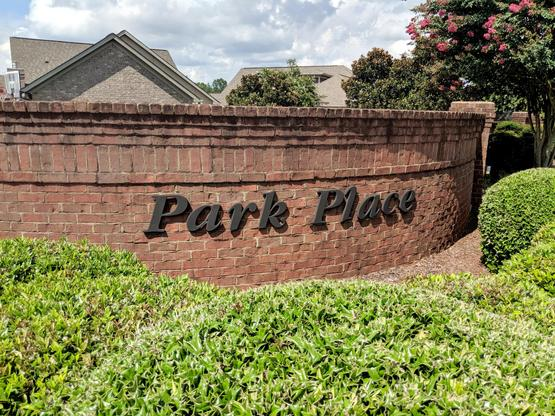 Front Entrance - Park Place Community - DSLD Homes- Huntsville, Alabama