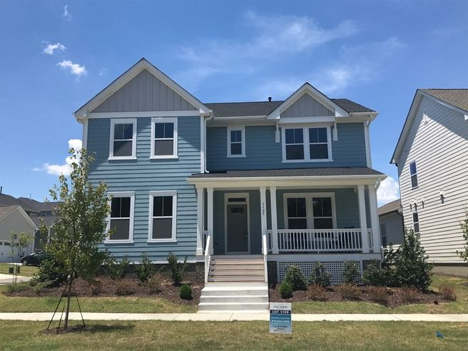 5509 Connection Place (Kingsbury)
