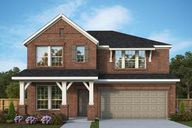 Meridiana 45' Homesites by David Weekley Homes in Houston Texas