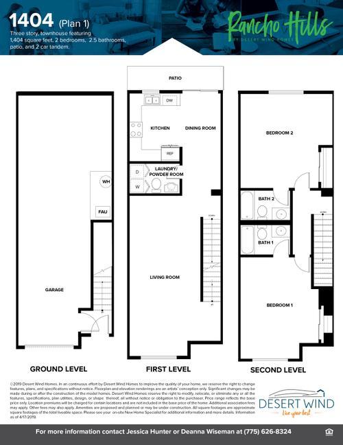 1404 Townhouse Floorplan