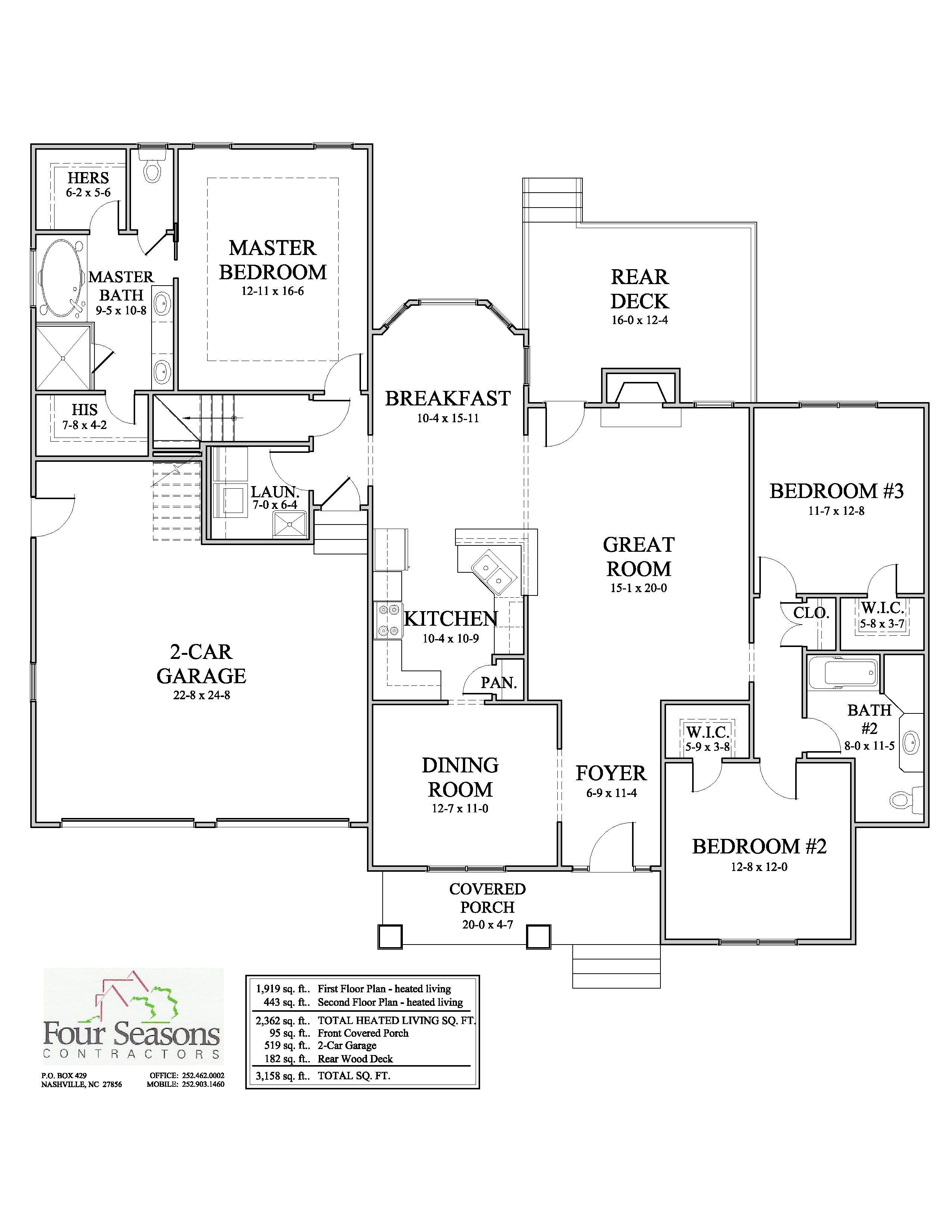 The Alabaster Plan Nashville North Carolina 27856