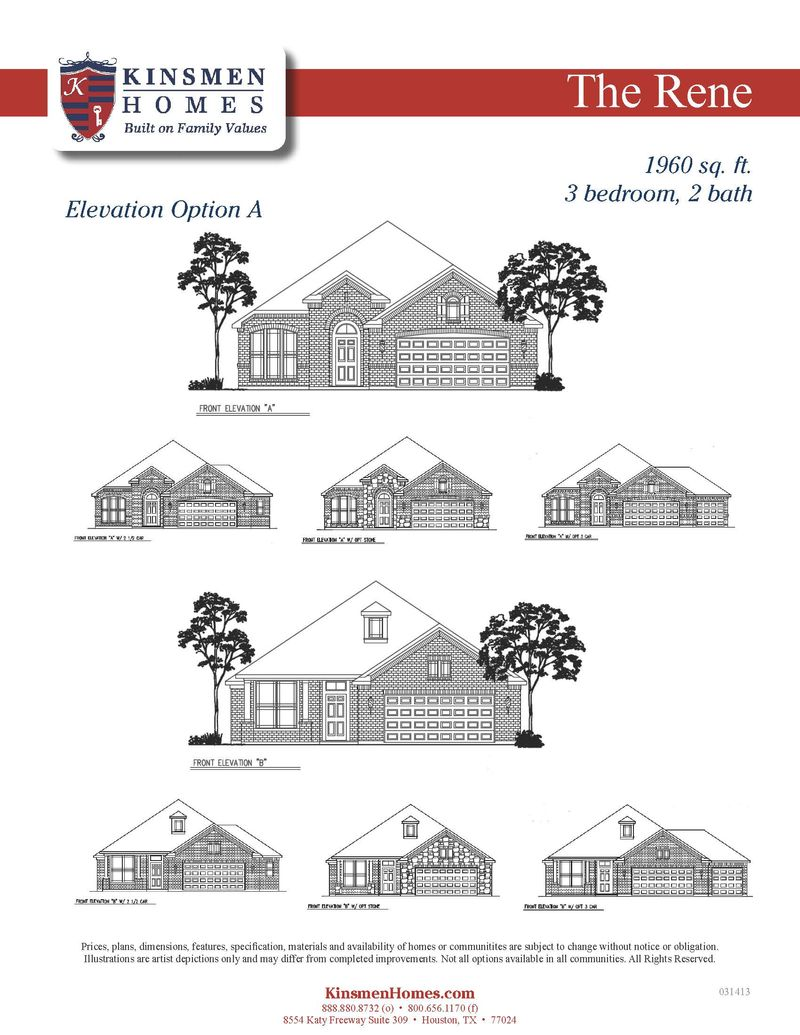 The Rene Home Plan By Kinsmen Homes In Houston Area Build