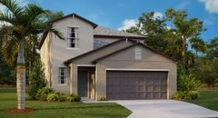 13366 Marble Sands Court (Columbia)