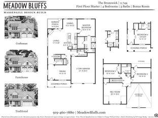 The Brunswick - Meadow Bluffs: Fuquay Varina, North Carolina - Meadow Bluffs