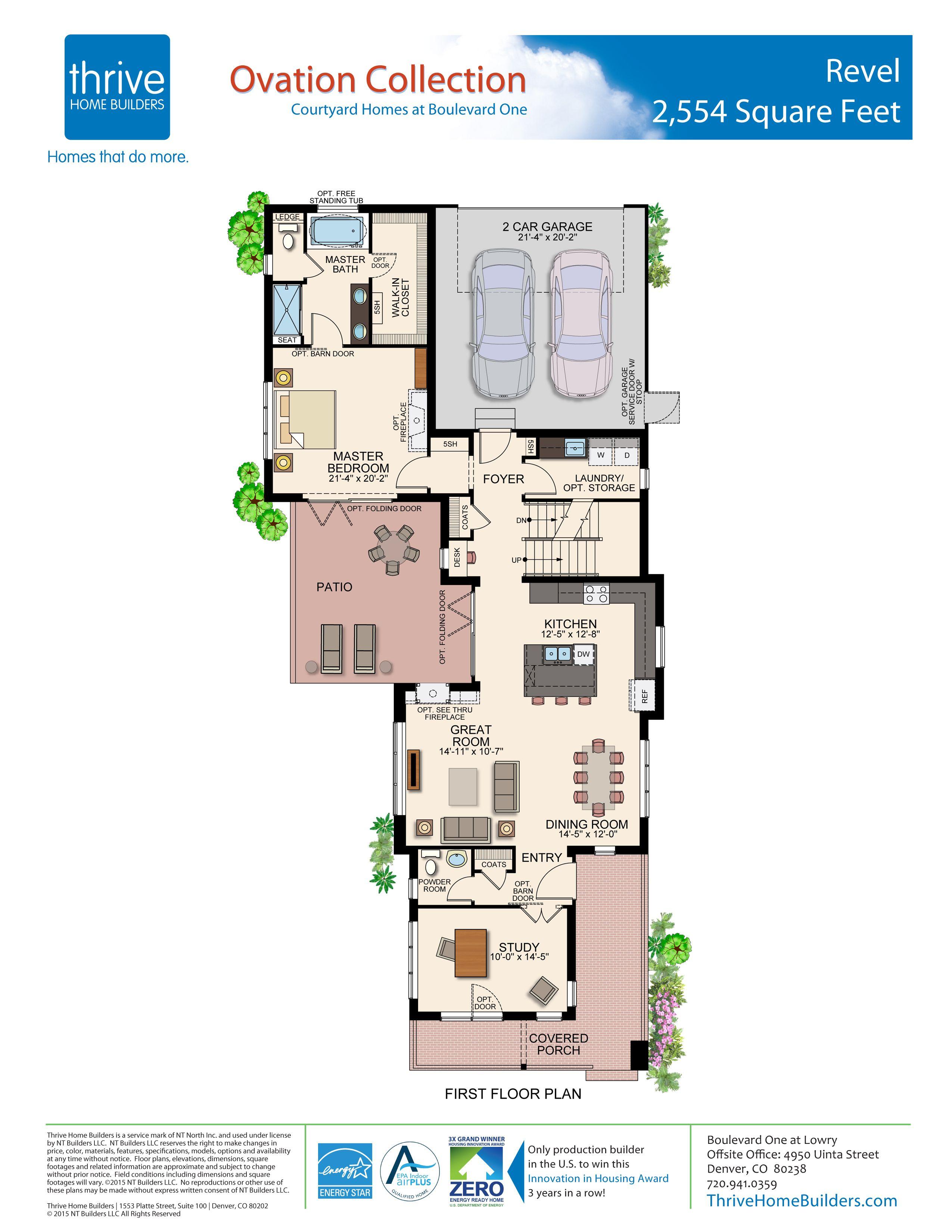 Houston custom home builders floor best free home for Houston custom home builders floor plans
