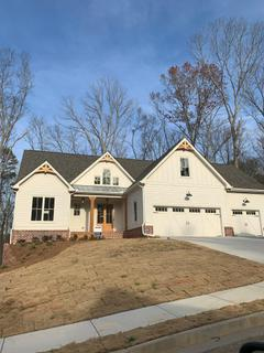 2220 Sage Mountain Road (Hickory Ranch)