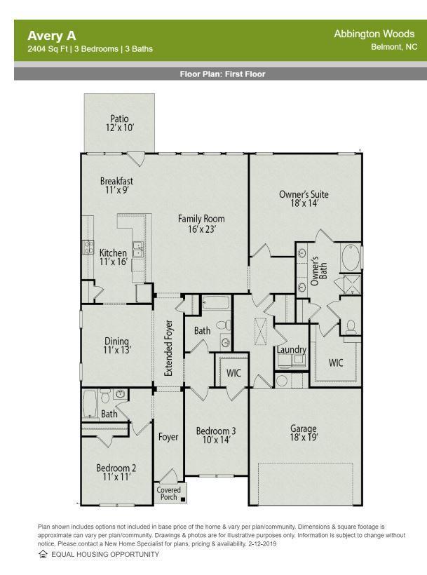 Avery Floor Plan
