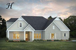 Fairhope II - Eastview: Madison, Alabama - Stone Martin Builders