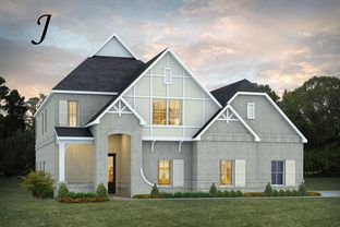Huntington - Camden Ridge South: Auburn, Alabama - Stone Martin Builders