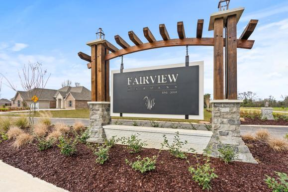 Fairview Gardens Community Entrance - DSLD Homes- Zachary, LA